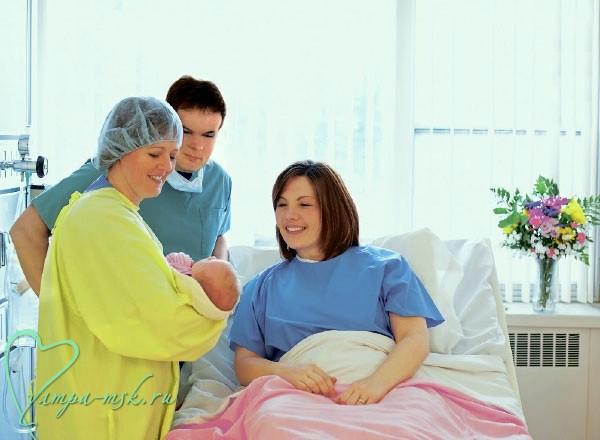 признаки начала родов, предвестники, как начинаются роды, начало родов, признаки начала родов. как начинаются роды