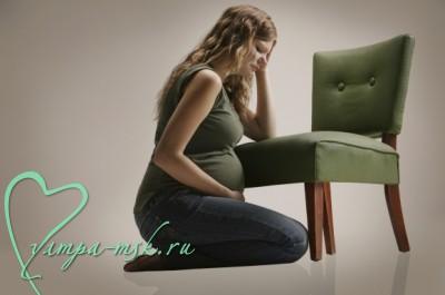 Депрессия у беременных ,депрессия беременных,как справиться с депрессией беременных