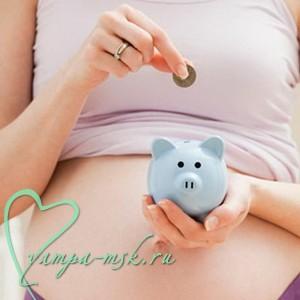 какие выплаты положены беременным
