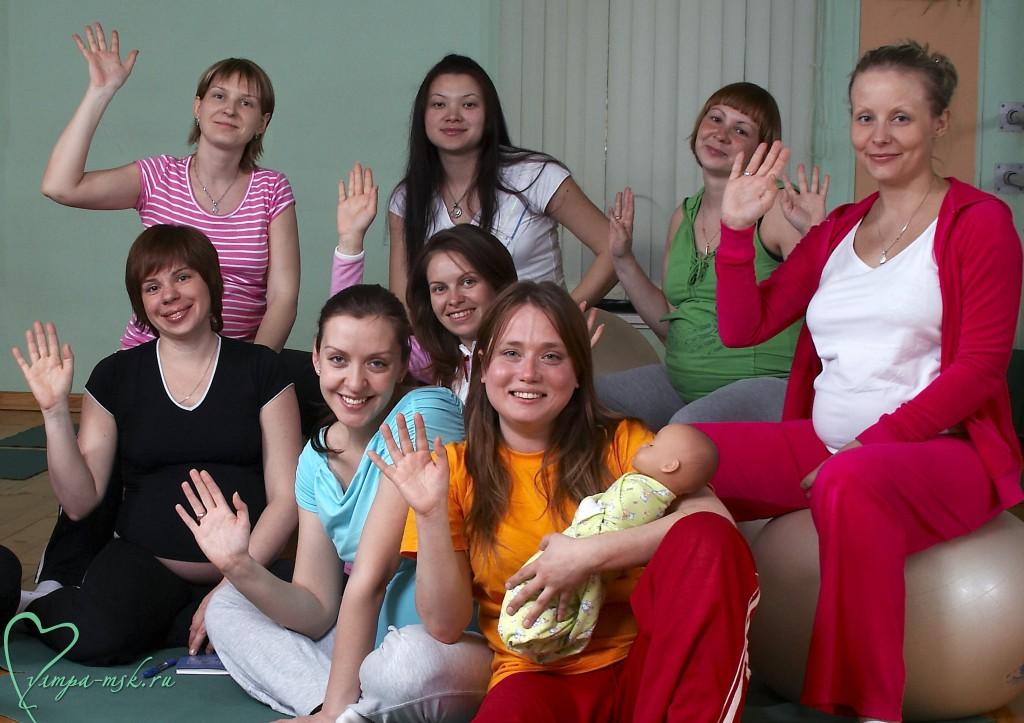 Экспресс курс подготовки к родам для беременных